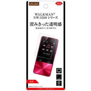 ☆ WALKMAN NW-S310シリーズ 専用 液晶保護フィルム 指紋防止 光沢 RT-SS31F/A1|bigstar