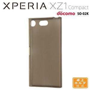 9e5618c219 ☆ Xperia XZ1 Compact (SO-02K) 専用 TPUソフトケース 極薄 ブラック RT ...
