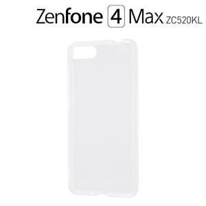 ☆ ASUS ZenFone 4 Max ZC520KL 専用 ハイブリッドケース クリア RT-RAZ4MCC2/C (メール便送料無料)|bigstar