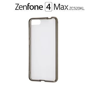 ☆ ASUS ZenFone 4 Max ZC520KL 専用 ハイブリッドケース ブラック RT-RAZ4MCC2/B (メール便送料無料)|bigstar