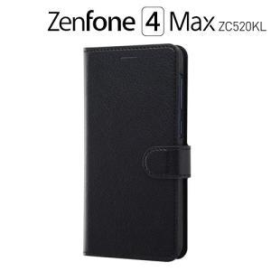 ☆ ASUS ZenFone 4 Max ZC520KL 専用 手帳型ケース シンプル マグネット ブラック RT-RAZ4MELC1/BB|bigstar