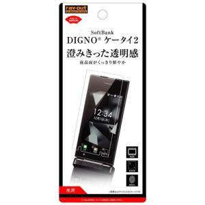 ☆ Softbank DIGNO ケータイ2 専用 液晶保護フィルム 指紋防止 光沢 RT-CR09F/A1 (レビューを書いてメール便送料無料)|bigstar