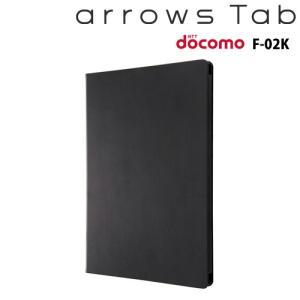 ☆ docomo arrows Tab (F-02K) 専用 レザーケース スタンド機能付き ブラッ...