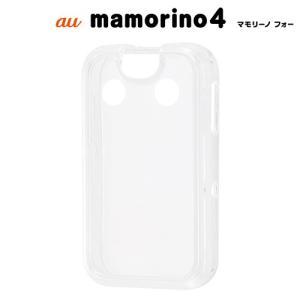 ☆ au mamorino4 (マモリーノ4) 専用 ハイブリッドケース クリア RT-MM4CC2/CM (レビューを書いてメール便送料無料)|bigstar