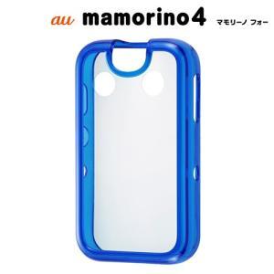 ☆ au mamorino4 (マモリーノ4) 専用 ハイブリッドケース ブルー RT-MM4CC2/AM (レビューを書いてメール便送料無料)|bigstar
