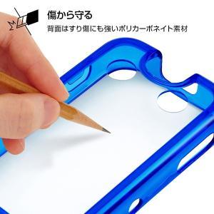 ☆ au mamorino4 (マモリーノ4) 専用 ハイブリッドケース ブルー RT-MM4CC2/AM (レビューを書いてメール便送料無料)|bigstar|04