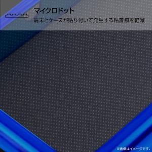 ☆ au mamorino4 (マモリーノ4) 専用 ハイブリッドケース ブルー RT-MM4CC2/AM (メール便送料無料)|bigstar|06