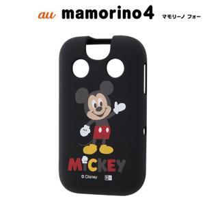 ☆ ディズニー au mamorino4 (マモリーノ4) 専用 シリコンケース ミッキー RT-DMM4E/MKK|bigstar
