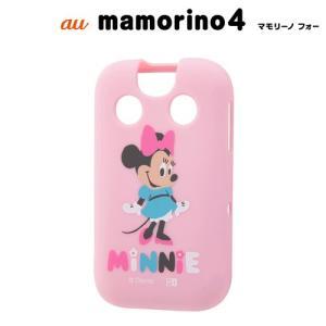 ☆ ディズニー au mamorino4 (マモリーノ4) 専用 シリコンケース ミニー RT-DMM4E/MNK|bigstar