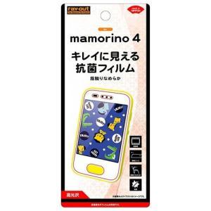 ☆ au mamorino4 (マモリーノ4) 専用 液晶保護フィルム 指紋防止 高光沢 RT-MM4F/C1 (レビューを書いてメール便送料無料)|bigstar