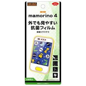 ☆ au mamorino4 (マモリーノ4) 専用 液晶保護フィルム さらさらタッチ 指紋 反射防止 RT-MM4F/H1 (レビューを書いてメール便送料無料)|bigstar