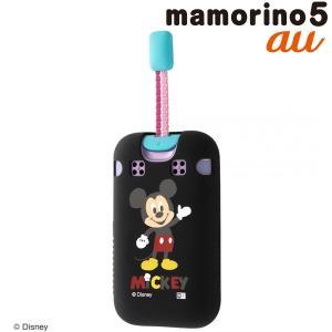 ☆ ディズニー au mamorino5 (マモリーノ5) 専用 シリコンケース ミッキー RT-DMM5E/MKK (メール便送料無料)|bigstar