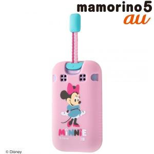 ☆ ディズニー au mamorino5 (マモリーノ5) 専用 シリコンケース ミニー RT-DMM5E/MNK (メール便送料無料)|bigstar