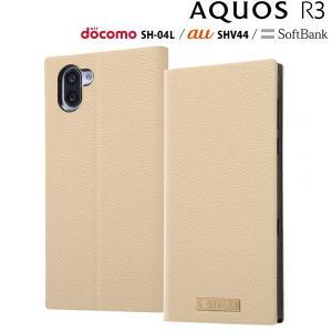 ☆ AQUOS R3 ( docomo SH-04L / au SHV44 ) 専用 耐衝撃 手帳型レザーケース TETRA サイドマグネット プレート付き ベージュ RT-AQR3TBC2/BE bigstar