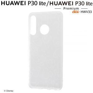 ☆ ディズニー HUAWEI P30 lite HUAWEI P30 lite Premium (HWV33)専用 TPUソフトケース キラキラ ミッキー RT-DHP30LA/MKM (メール便送料無料)|bigstar