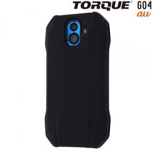 ☆ au TORQUE G04専用 シリコンケース スリップガード ブラック RT-TG04C2/B (メール便送料無料)|bigstar