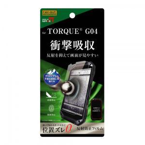 ☆ au TORQUE G04専用 液晶保護フィルム 衝撃吸収 反射防止 RT-TG04F/DC|bigstar
