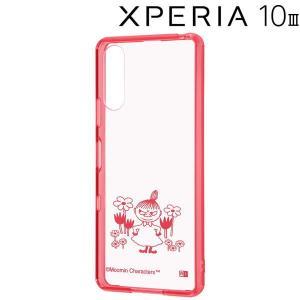 ムーミン Xperia 10 III ハイブリッドケース Charaful/ミイ RT-RAXP10M3UC/MYM (メール便送料無料)|bigstar