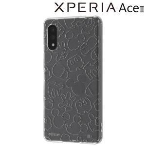 ディズニー Xperia Ace II TPUソフトケース キラキラ/ミッキーマウス RT-RDXPAM2A/MKM (メール便送料無料)|bigstar
