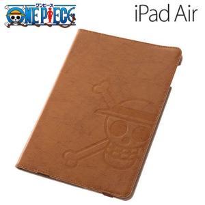 ONE PIECE ( ワンピース ) iPad Air 専用 レザージャケット (合皮) ルフィ海...