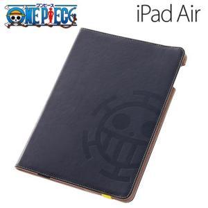 ONE PIECE ( ワンピース ) iPad Air 専用 レザージャケット (合皮) トラファ...