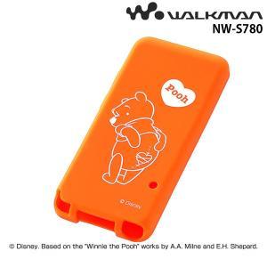 ☆ ディズニー WALKMAN NW-S780シリーズ用 シリコンジャケット プーさん RT-DSS78A/PO (メール便送料無料)|bigstar