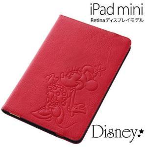 ディズニー iPad mini Retina ディスプレイモデル専用 レザージャケット (合皮) ミ...