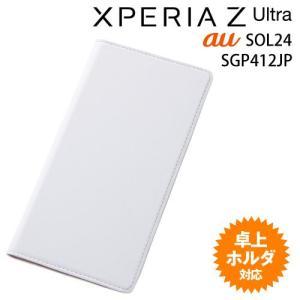 Xperia Z Ultra(au SOL24/SONY SGP412JP)専用 スリム・レザージャケット (合皮) ホワイト RT-SOL24SLC1/W