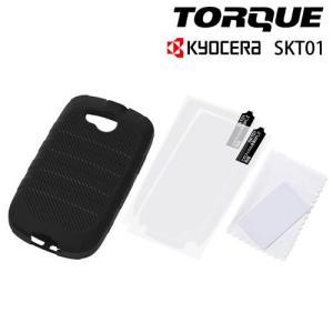 KYOCERA TORQUE ( SKT01 )専用 タフネス・シリコンジャケット ブラック RT-SKT01C2/B|bigstar