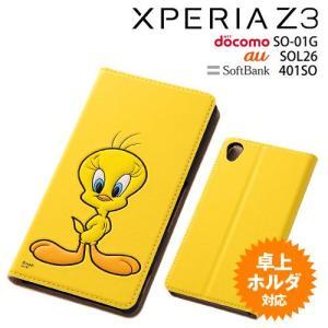 ☆ トゥイーティー Xperia Z3 (SO-01G/SOL26/401SO)専用 ポップアップ ブックカバータイプ レザージャケット(合皮タイプ) RT-WSO01GC/TW|bigstar