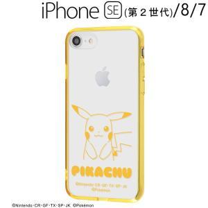 ☆ ポケットモンスター (ポケモン)iPhone SE(第2世代) iPhone8 iPhone7 専用 ハイブリッドケース Charaful/ピカチュウ RT-PP24UC/PKM (メール便送料無料)|bigstar