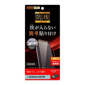 Galaxy A32 5G フィルム TPU 光沢 フルカバー 衝撃吸収 RT-GA32F/WZD (メール便送料無料)|bigstar