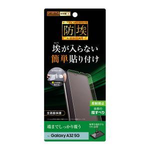 Galaxy A32 5G フィルム TPU 反射防止 フルカバー 衝撃吸収 RT-GA32F/WZH (メール便送料無料)|bigstar