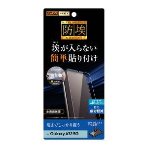Galaxy A32 5G フィルム TPU 光沢 フルカバー 衝撃吸収 ブルーライトカット RT-GA32F/WZM (メール便送料無料)|bigstar