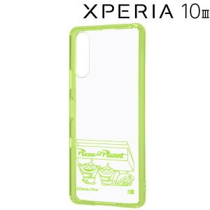 ディズニー・ピクサー Xperia 10 III ハイブリッドケース Charaful/エイリアン RT-RDXP10M3UC/ALM (メール便送料無料)|bigstar