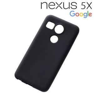 ☆ Google Nexus 5X 専用 シリコンケース ブラック RT-NX5XC1/B (メール便送料無料)|bigstar