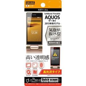 ☆ Softbank/Y!mobile AQUOSケータイ 専用 504SH 光沢・防指紋フィルム RT-AQG1F/A1 (レビューを書いてメール便送料無料)|bigstar