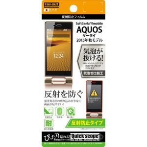 ☆ Softbank/Y!mobile AQUOSケータイ 専用 504SH 反射防止・防指紋フィルム RT-AQG1F/B1 (レビューを書いてメール便送料無料)|bigstar