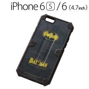 ☆ iPhone6s iPhone6 専用 耐衝撃ケース クラッシュレジスト バットマン RT-WP9SC2/BM (レビューを書いてメール便送料無料) bigstar