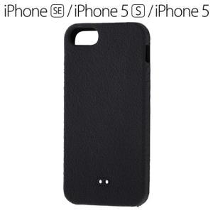☆ iPhoneSE/5S/5 専用 シリコンケース スリップガード ブラック RT-P11C2/B (メール便送料無料) bigstar
