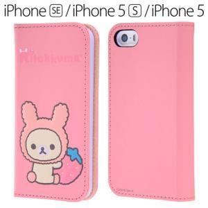 ☆ リラックマ iPhone SE / 5S / 5 専用 手帳型ケース ポップアップ コリラックマ RT-SXP11J/KR bigstar