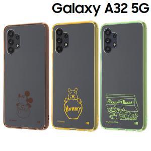 ディズニー Galaxy A32 5G ハイブリッドケース Charaful RT-DGA32UC (メール便送料無料)|bigstar