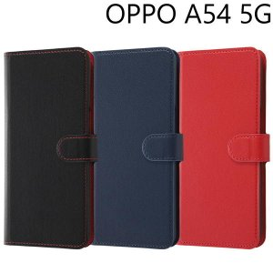 OPPO A54 5G 手帳型ケース シンプル マグネット RT-OPA54ELC1|bigstar