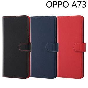 OPPO A73 手帳型ケース シンプル マグネット RT-OPA73ELC1|bigstar