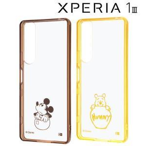ディズニー Xperia 1 III ハイブリッドケース Charaful RT-RDXP1M3UC (メール便送料無料)|bigstar