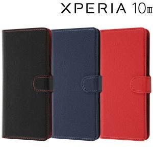 Xperia 10 III 耐衝撃 手帳型ケース シンプル マグネット スリープ機能対応 RT-RXP10M3ELC3|bigstar