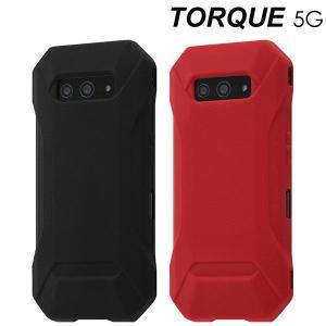 TORQUE 5G シリコンケース スリップガード RT-TG5GC2 (メール便送料無料)|bigstar