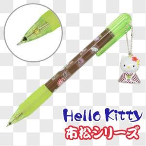 ハローキティ (HELLOKITTY) 市松シリーズ シャープペン ブラウン (激安メガセール!) bigstar