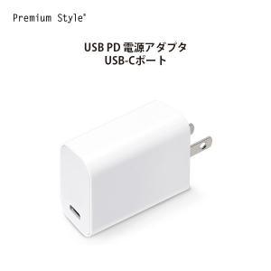 ☆ スマートフォン/タブレット対応 USB PD 電源アダプタ USB-Cポート ホワイト PG-PD18AD2W|bigstar