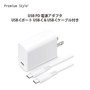 ☆ スマートフォン/タブレット対応 USB PD 電源アダプタ USB-Cポート USB-C & USB-Cケーブル付き ホワイト PG-PD18AD4W|bigstar